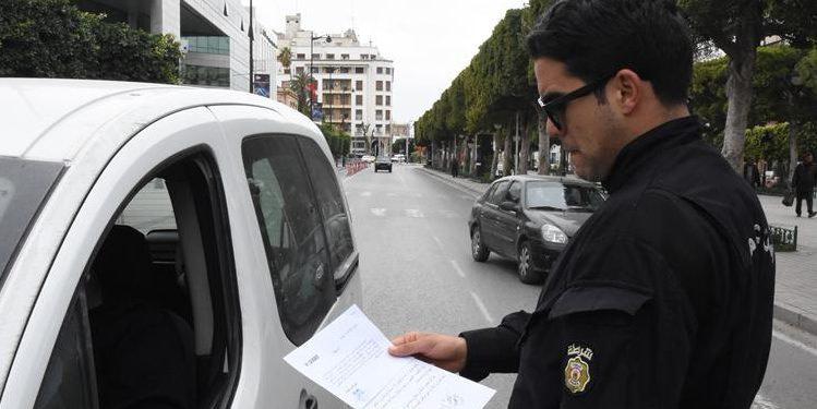Tunisie : le confinement prendra fin le 4 avril (COVID-19)