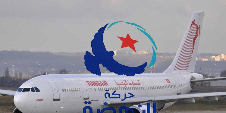 Exclusif: Ennahda Fait Main Basse Sur Tunisair