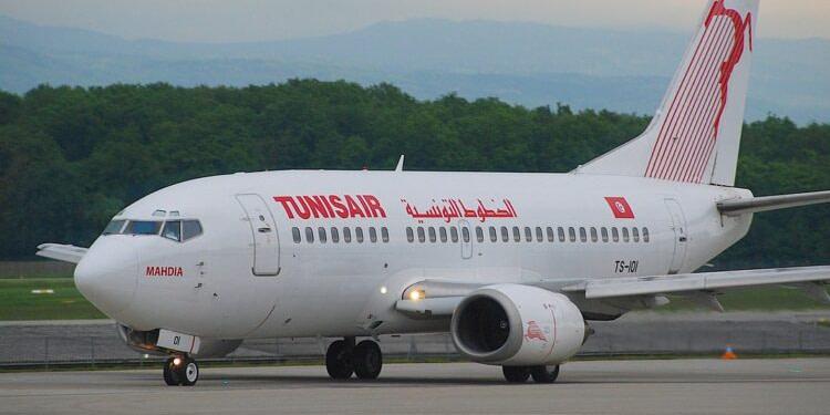 Tunisair : 7 cadres suspectés de corruption en garde à vue
