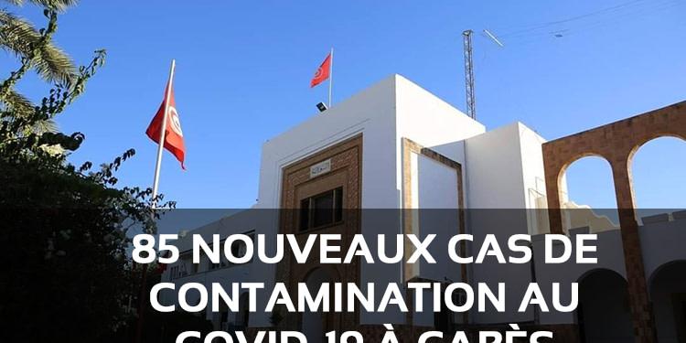 Tunisie : 85 nouveaux cas de contamination au Covid-19 à Gabès